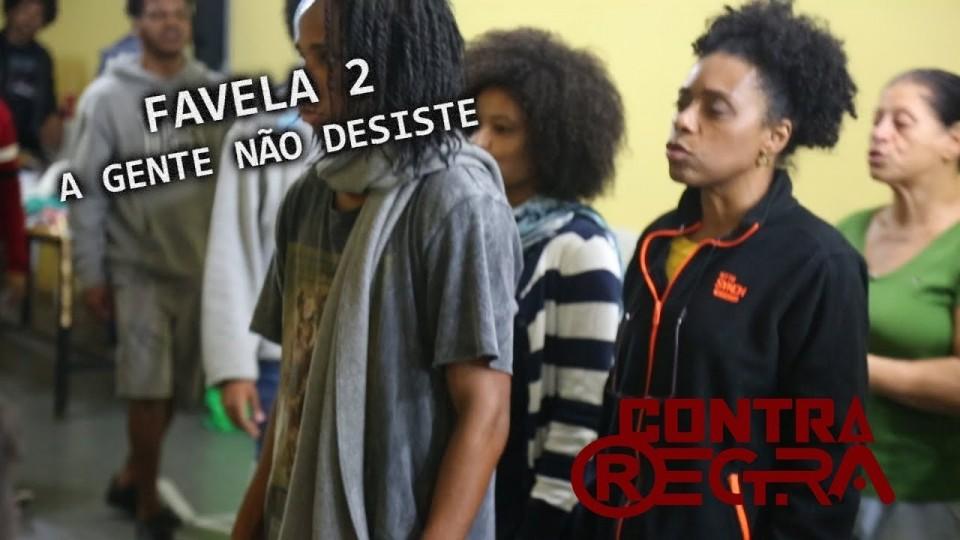 🎭 CONTRAREGRA || Favela 2 – A Gente Não Desiste | CRÍTICA | Entrevista Elenco + Diretor